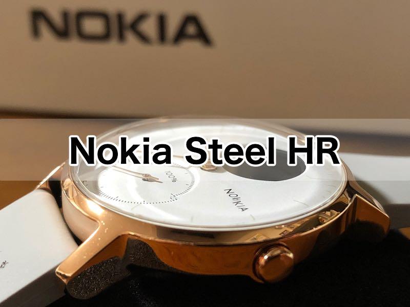 Nokia スマートウォッチ Steel HR ローズゴールド