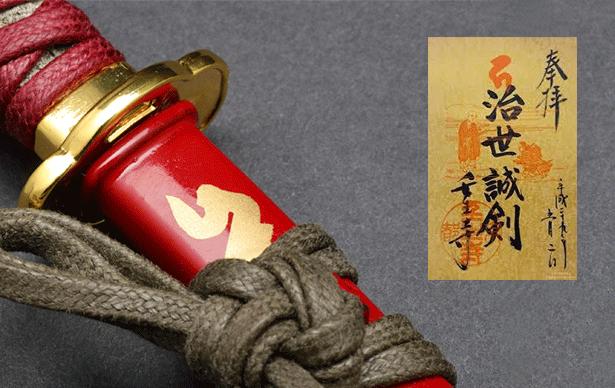 日本刀ペーパーナイフ 日本刀ハサミ 関市 ニッケン刃物