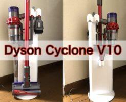 ダイソンV10フラフィ コードレス掃除機 レビュー