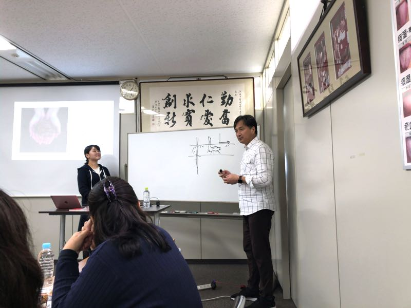 白井田七勉強会 大阪 白井博隆