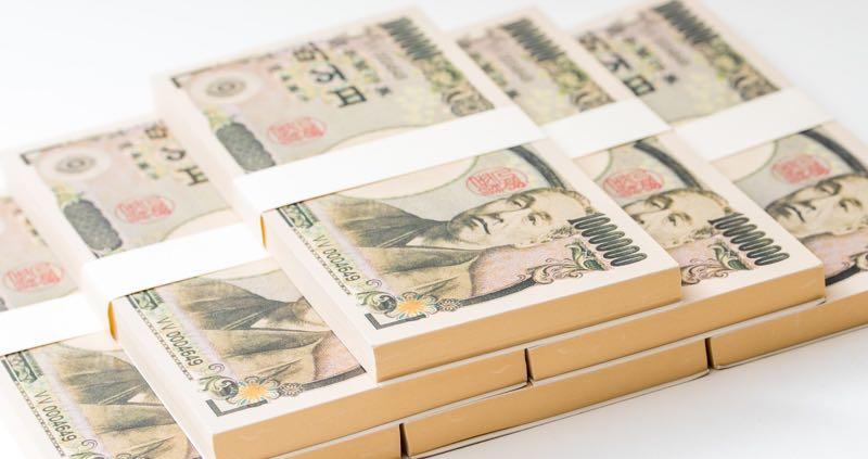 ふるさと納税 iPad ふるなび 福岡県行橋市