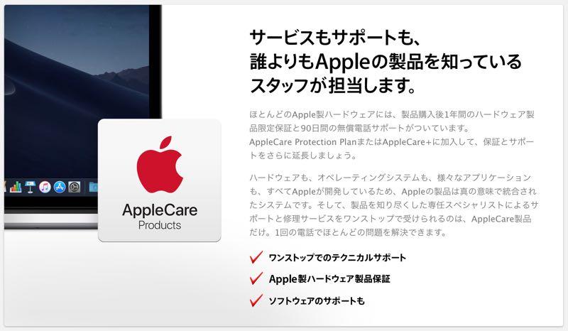 Macbookair 11inch mid2011 バッテリー交換方法