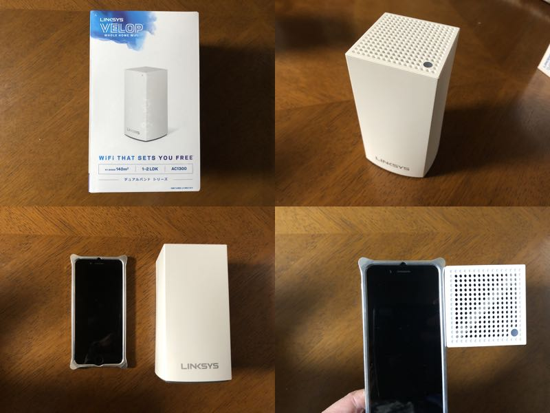 AirMacExtreme Linksys Velop 無線ルータ