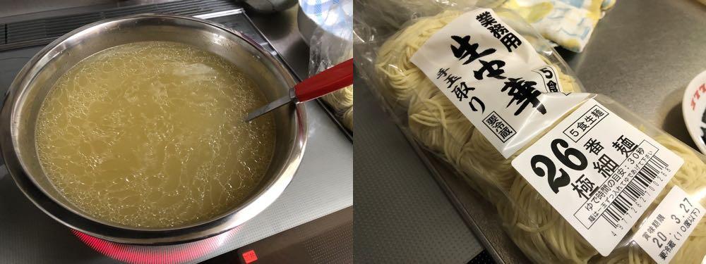 チャーシューの作り方 スープでラーメン