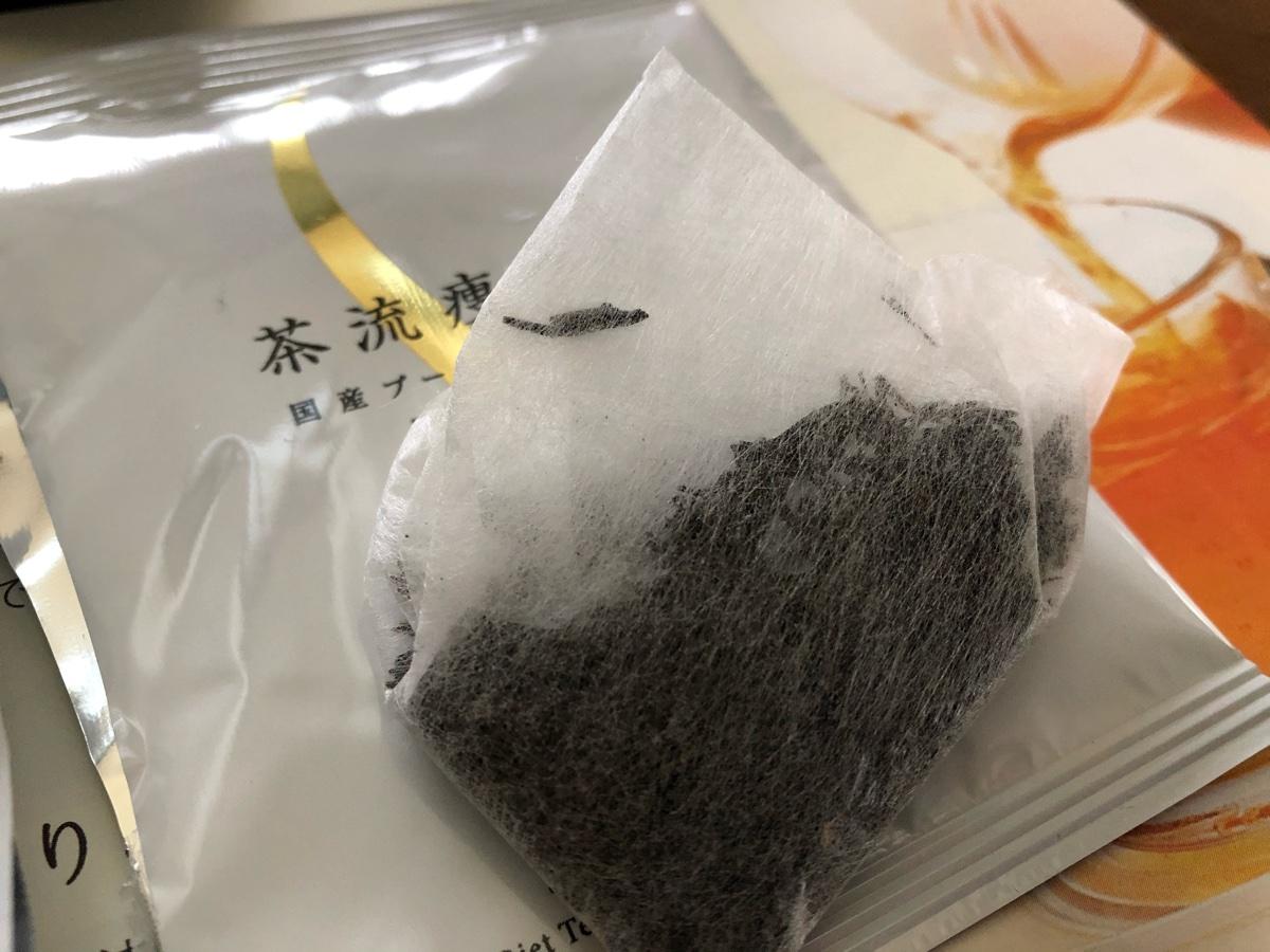 荒畑園 国産プーアール茶